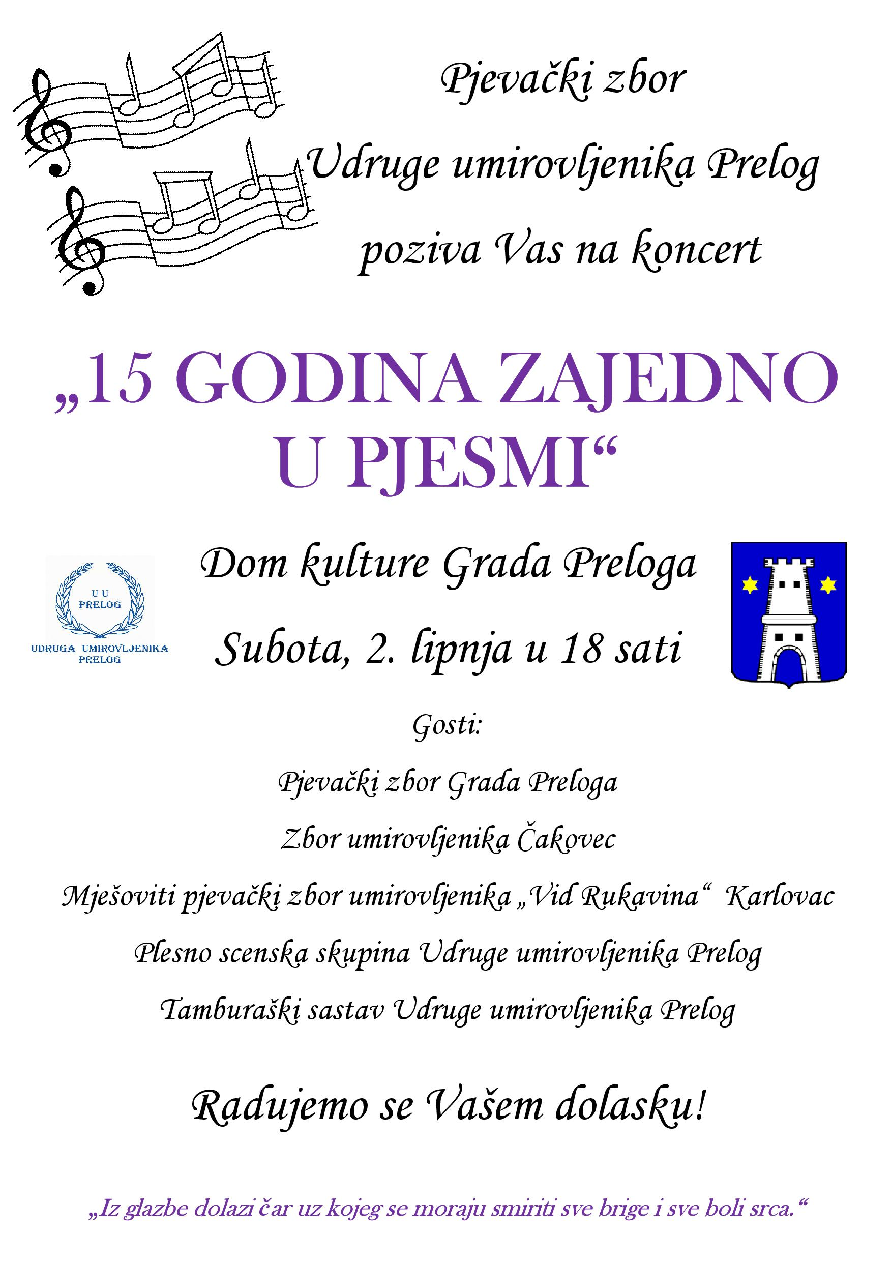 kako proslaviti 15 rođendan Grad Prelog : 15. rođendan Pjevačkog zbora Udruge umirovljenika Prelog kako proslaviti 15 rođendan